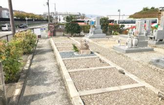 伊丹市岩屋墓地風景