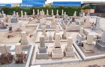下河原墓地の写真 伊丹市にあるお墓のことなら伊丹霊園ガイド