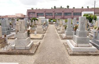 岩屋墓地の写真 伊丹市にあるお墓のことなら伊丹霊園ガイド