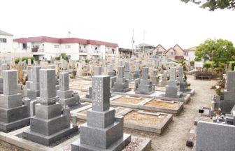 新田中野財産区墓地の写真 伊丹市にあるお墓のことなら伊丹霊園ガイド