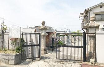 伊丹菩提寺墓地の写真 伊丹市にあるお墓のことなら伊丹霊園ガイド