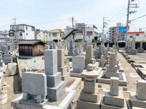 伊丹市営一ツ橋墓地の写真 伊丹市にあるお墓のことなら伊丹霊園ガイド